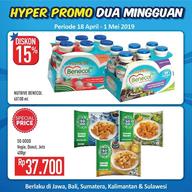 #Hypermart - #Promo #Katalog 2 Mingguan Periode 18 - 01 Mei 2019