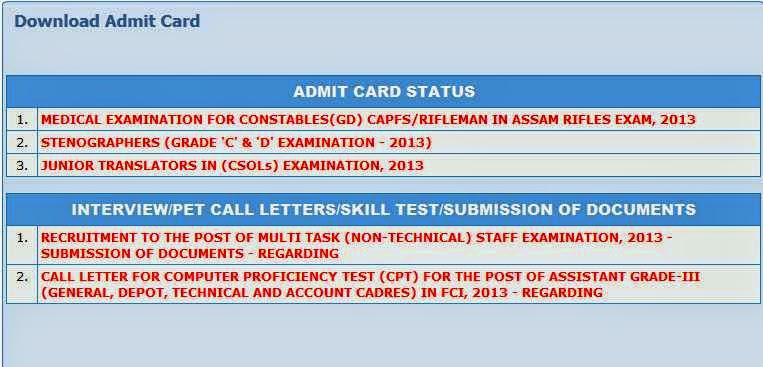 ssc- staff selection commition, download admitcard now | ResponsiveBlog2
