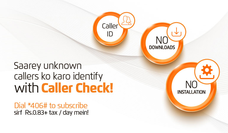 Ufone introduces Caller Check Service