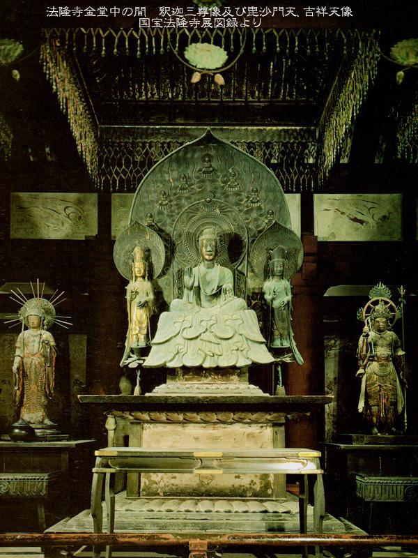 尊像 法隆寺 金堂 釈迦 三 法隆寺金堂釈迦三尊像の左右ある仏像はなんという仏像ですか?