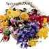 Καλάθια λουλουδιών για Χρόνια πολλά............giortazo.gr
