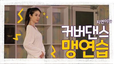 T-ara Jiyeon EXO Love Shot
