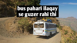herat-angez-waqia-bus-pahari-urdu-hindi