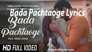 Pachtaoge Song Lyrics In Hindi
