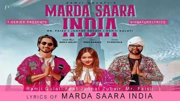 Marda Saara India Lyrics - Ramji Gulati Feat Jannat Zubair, Mr. Faisu
