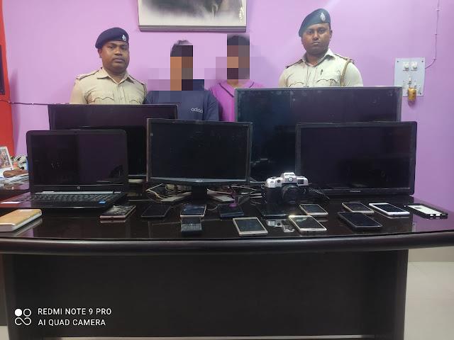 चोरी के मामले में खोरीबाड़ी पुलिस ने दो और लोगों को किया गिरफ्तार, साथ ही सामान भी बरामद।