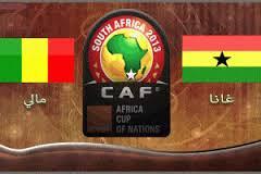 ميعاد توقيت مباراة غانا ومالي match ghana vs mali