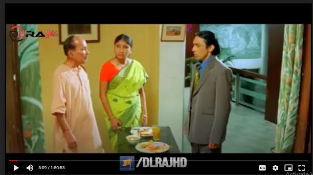 মন মানে না ফুল মুভি | Mon Mane Na (2008) Bengali Full HD Movie Download or Watch