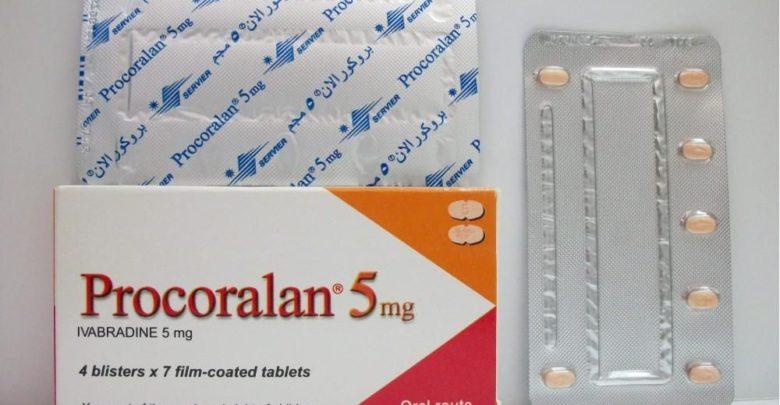 سعر ودواعي استعمال أقراص بروكورالان Procoralan للذبحة