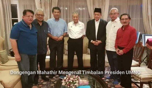 Dongengan Mahathir Mengenai  Timbalan Presiden UMNO
