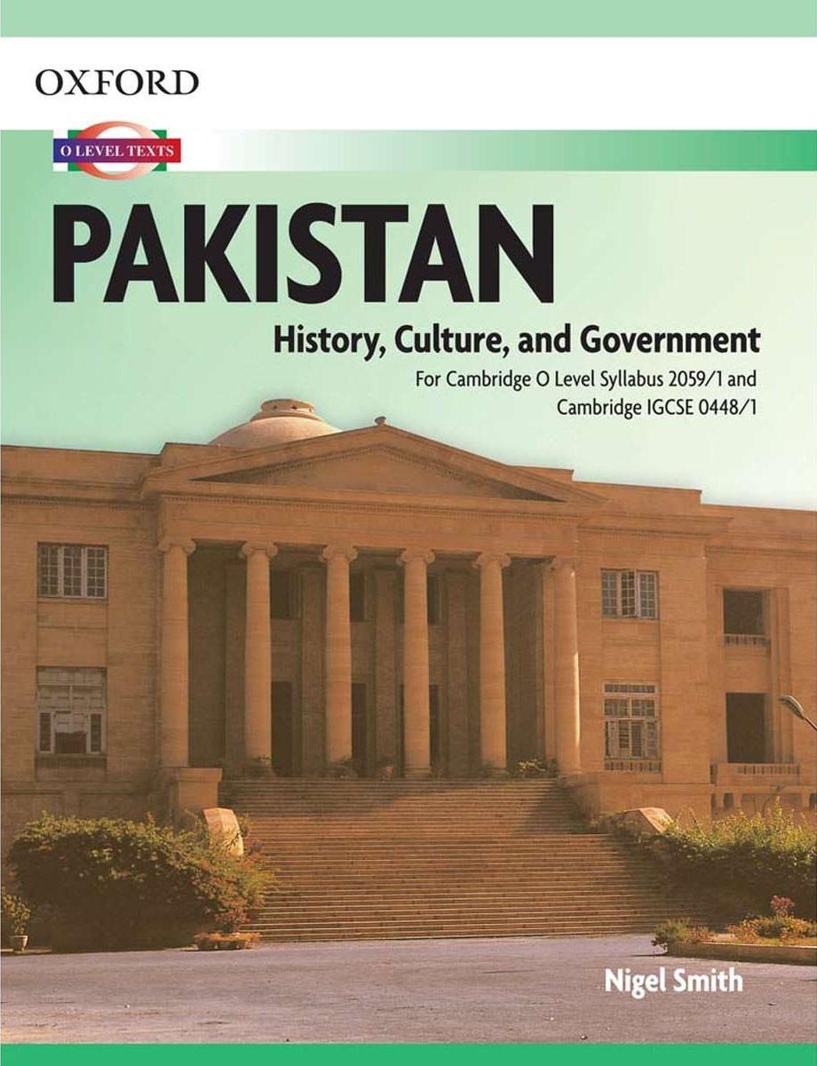 Pakistan Studies Book