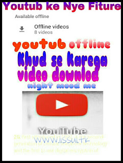 youtube offline /></a></td></tr> <tr><td class=