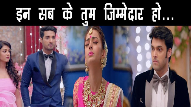 Huge Twist :  Prerna save Vikrant from Anurag's killer attack in Kasauti Zindagi Ki 2