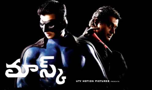 mask-mugamoodi-telugu-dubbed-full-hd-movie