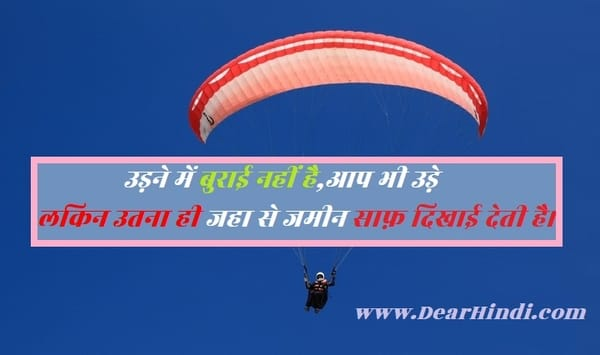 Leadership quote in hindi
