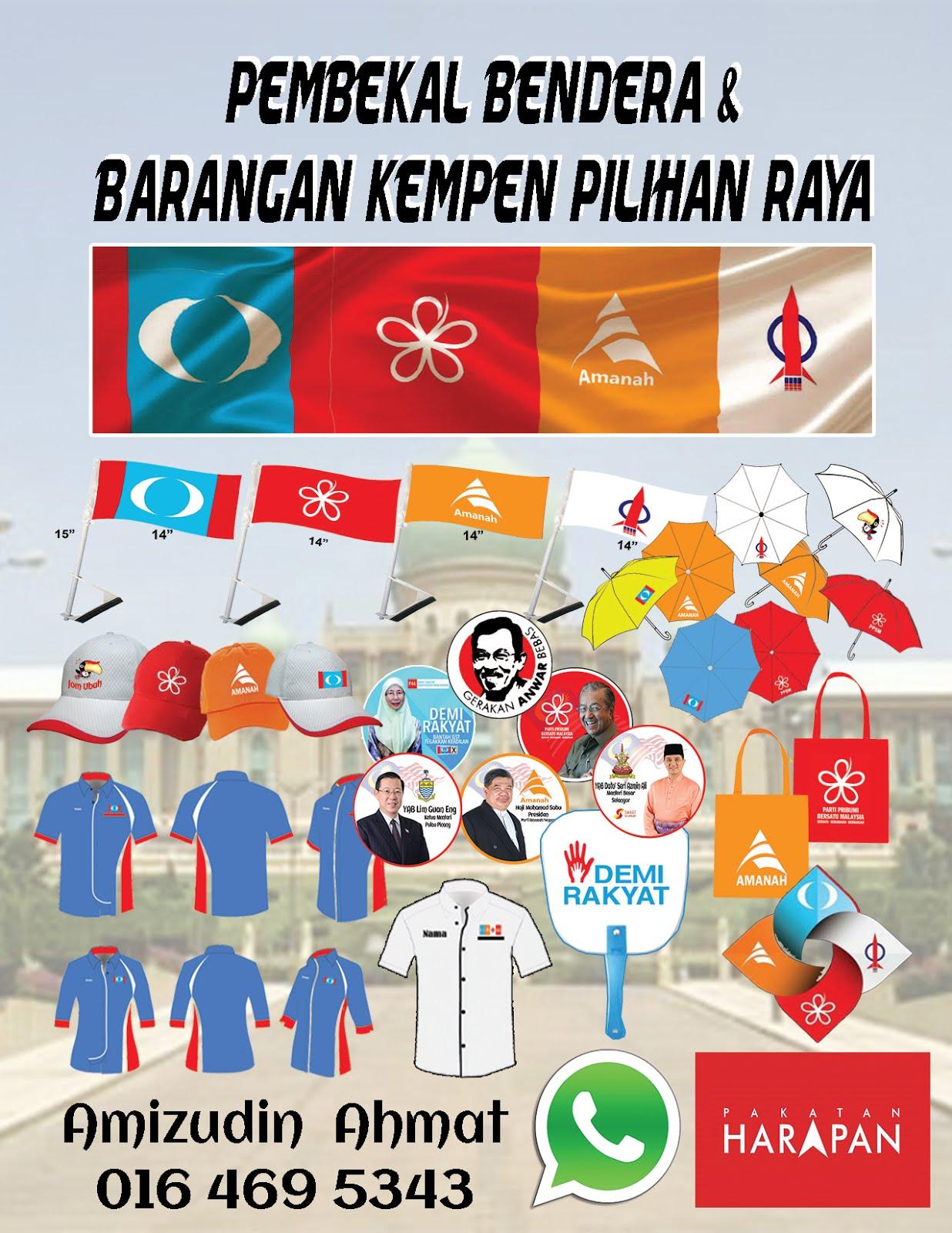 Saya adalah pembekal bendera murah Pakatan Harapan dan Barangan Kempen  Pilihan Raya bagi seluruh Semenanjung Malaysia termasuk Sabah dan Sarawak. 74027c51a4