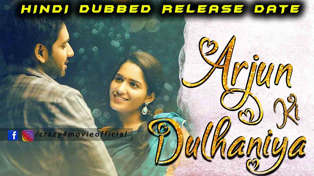 Arjun Ki Dulhaniya Hindi Dubbed Movie