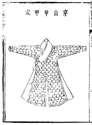 Ming Chinese pangolin scale armour