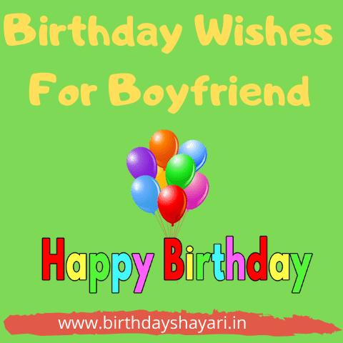 Birthday Wishes For Boyfriend Heart Touching Birthday Wishes For Ex Girlfriend In Hindi Happy Birthday Hindi Status