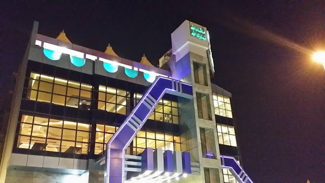 أفضل مطاعم العائلات في مكة المكرمة  2021