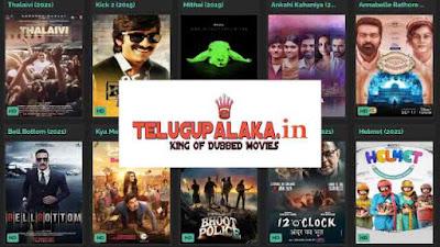 Telugupalaka Telugu Movies Download