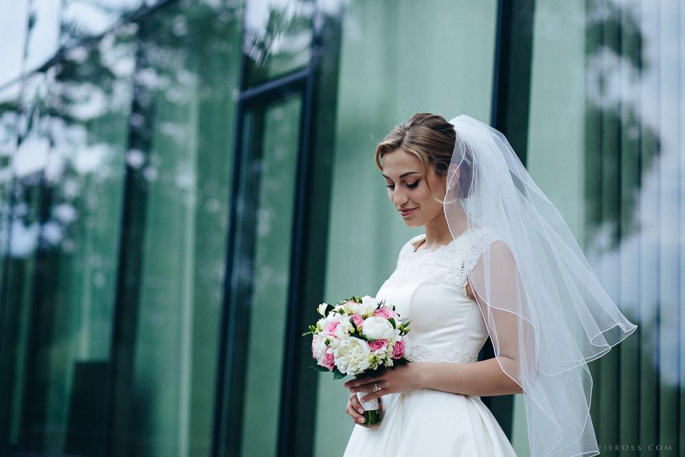skaista līgava