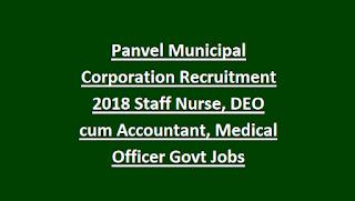 Panvel Municipal Corporation Recruitment 2018 Staff Nurse, DEO cum Accountant, Medical Officer Govt Jobs