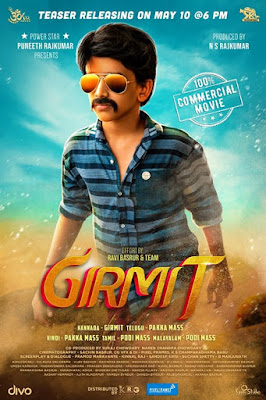 Girmit 2019 Kannada movie With ESub