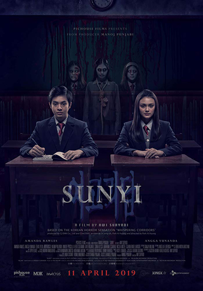 Death Whisper – Sunyi 2019