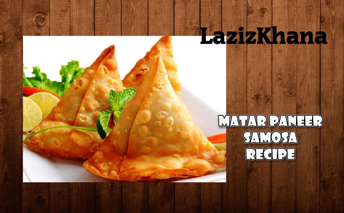 मटर पनीर समोसा बनाने की विधि - Matar Paneer Samosa Hindi Recipe