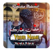 Ramadan Mubarak App Download