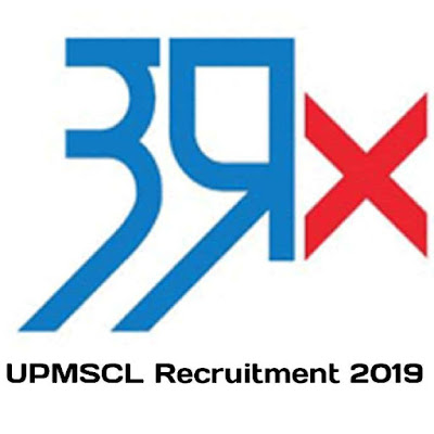 UPMSCL Recruitment 2019 Post of Junior Pharmacist - Apply Online,uppcl tender,tender notice of up government,updesco tender,UPMSCL Recruitment,samajayakya 2019