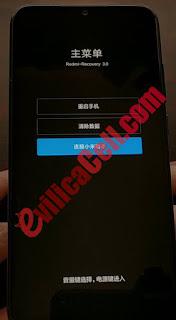 Recovery Mode Redmi Note 7 PRO