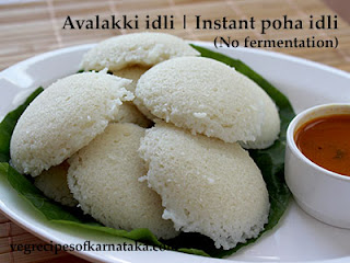 Instant idli recipe in Kannada