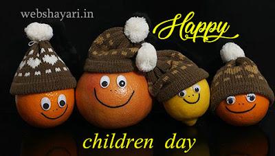 cute happy children day img