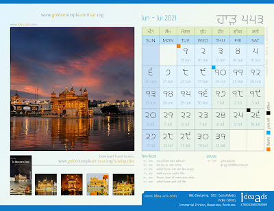 Nanakshahi Sikh Calendar June - July 2021 - Harh Month