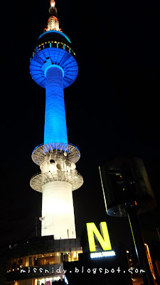 foto di nseoul tower