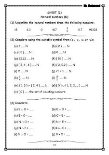 مذكرة Math للصف الخامس الابتدائى الترم الثانى للاستاذ محمود محب