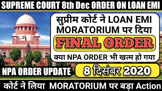 SUPREME COURT INTERIM ORDER ON NPA AND LOAN EMI MORATORIUM PDF COPY. .