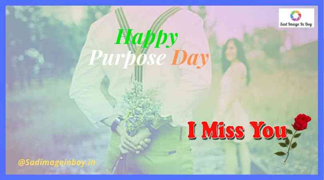 Propose day Image | happy propose day gif, propose day msg in hindi, propose day shayari in hindi, propose day date