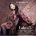 Lala Sana & Samia Linen Plachi 2016-17