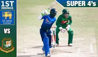 Cricket Highlights - Sri Lanka vs Bangladesh 2nd ODI 2017