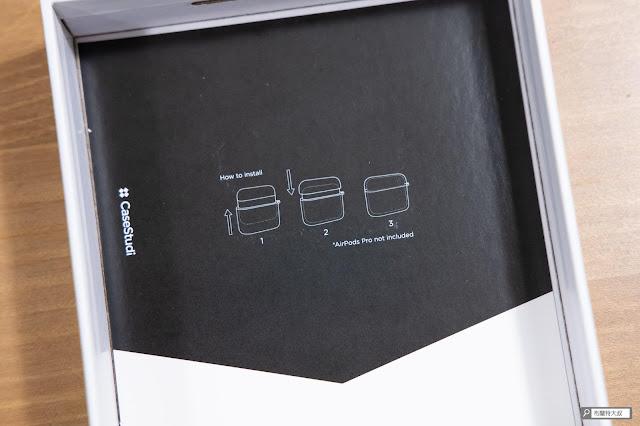 【開箱】AirPods Pro 貼身侍衛,CaseStudi Explorer 系列充電盒保護殼 - 安裝說明直接壓印在盒身上,沒有太多贅物