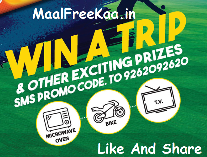 SMS And Win Cricket World Trips Cup 2019 Trips And More