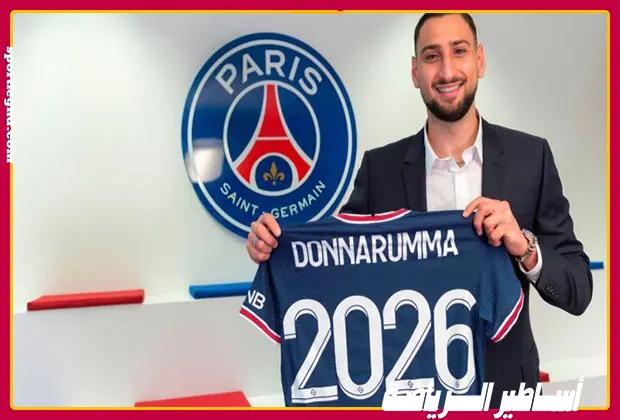رسميًا.. دوناروما ينضم إلى باريس سان جيرمان حتى 2026