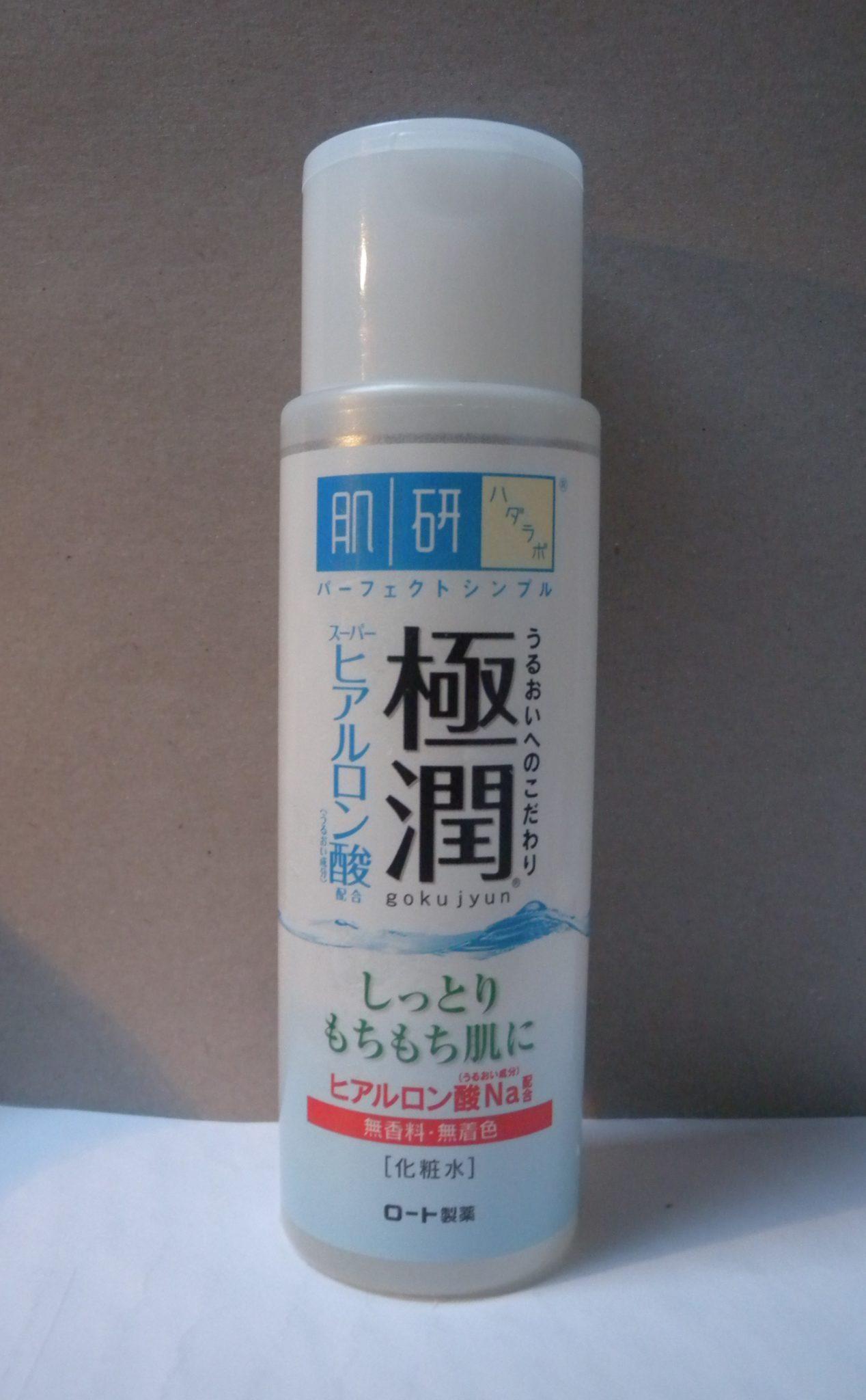 Hada Labo Hyaluronic Acid Toner là loại toner HA cơ bản nhưng rất tốt khi chứa 3 loại acid hyaluronic khác nhau