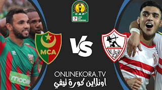 مشاهدة مباراة الزمالك ومولودية الجزائر بث مباشر اليوم 03-04-2021 في دوري أبطال أفريقيا