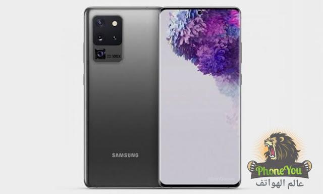 سعر ومواصفات ومميزات وعيوب Samsung Galaxy S20 ultra