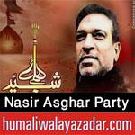 https://www.humaliwalayazadar.com/2013/06/nasir-asghar-party-nohay-2002-2013.html