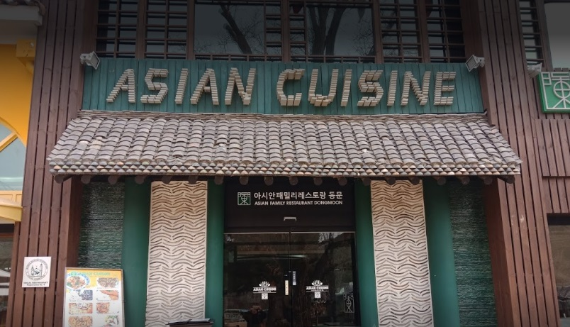 asian cuisine nami island